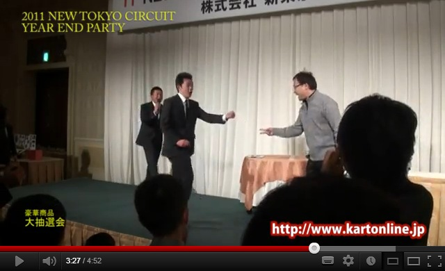【年末表彰式】YEAR END PARTY 2011 ダイジェスト動画配信!_c0224820_1192734.jpg
