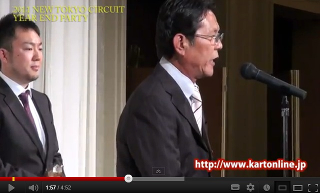 【年末表彰式】YEAR END PARTY 2011 ダイジェスト動画配信!_c0224820_1554239.jpg