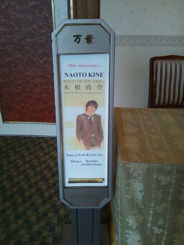 大阪行って来たよ♪♪_e0036730_235547.jpg