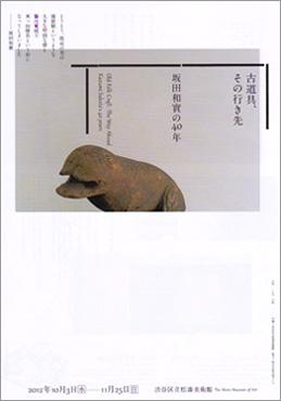 f0180830_0525992.jpg