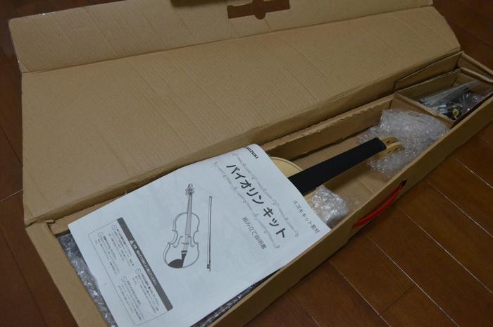バイオリンを作ろう1 購入編_d0025831_2322680.jpg