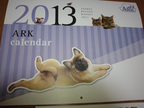 カレンダー_c0236632_101882.jpg