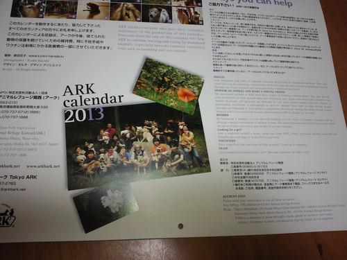 カレンダー_c0236632_125971.jpg