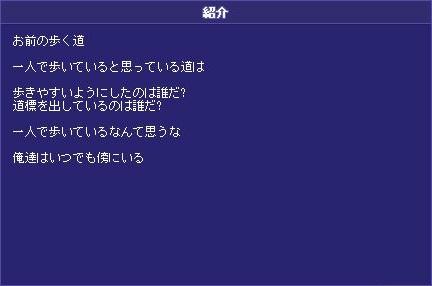 c0108034_183401.jpg