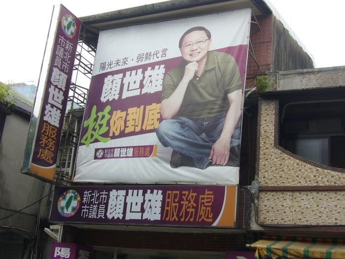 台湾旅行2012・その2(平渓線、菁桐、十分老街の天燈)_f0124235_2216833.jpg