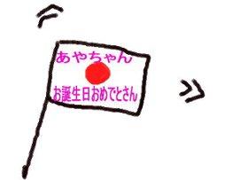 b0149340_21174360.jpg