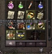 f0091444_18283946.jpg