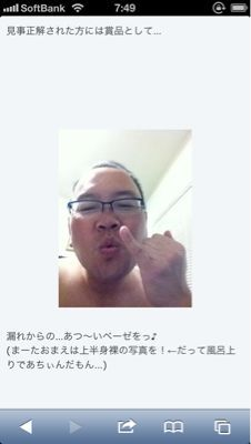 b0136045_83712.jpg