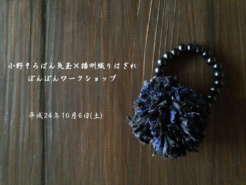 b0259047_2124283.jpg