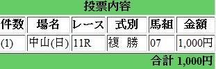 b0147360_8245985.jpg
