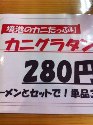 a0017879_2031064.jpg