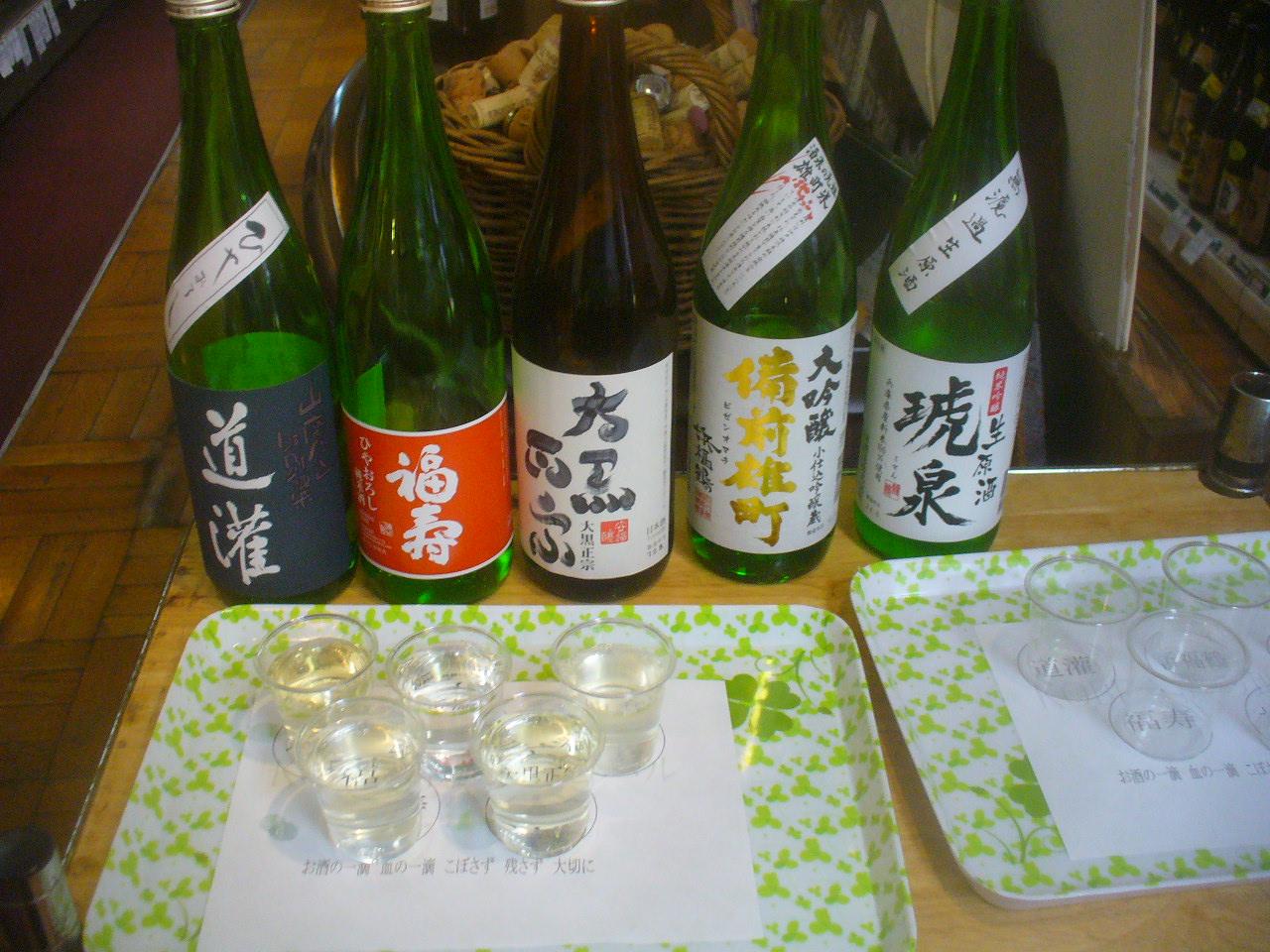 灘の地酒「5種厳選盛」濱田屋_c0061686_97425.jpg