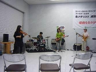 カラフルの仲間が、MCT(ミュージックシティ天神)に参加しました。_e0188087_22372685.jpg