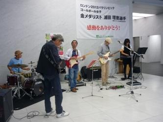 カラフルの仲間が、MCT(ミュージックシティ天神)に参加しました。_e0188087_22463315.jpg