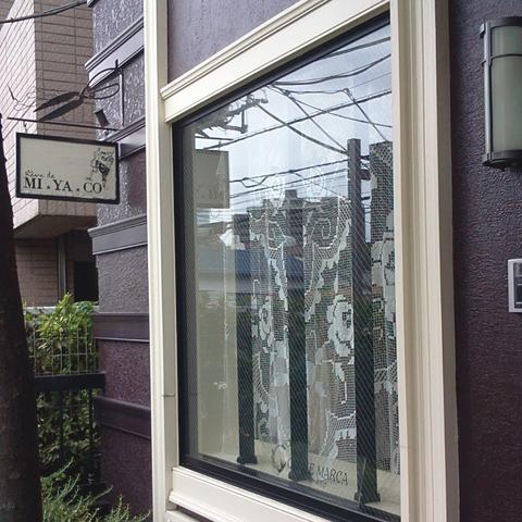 MIYACO アトリエ OPEN HOUSE_c0126189_10155297.jpg