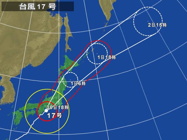 台風17号!に、気をつけてね~!_d0060693_18585255.jpg