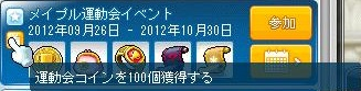 c0084904_19122311.jpg