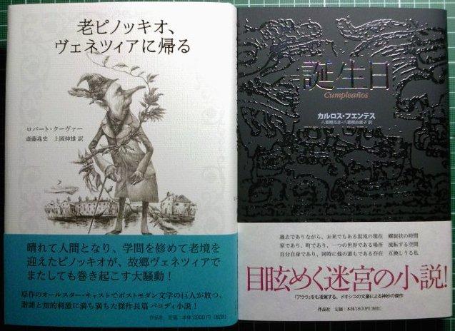 注目新刊:『世界きのこ大図鑑』東洋書林、ほか_a0018105_2124228.jpg