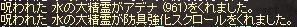 d0021312_3294850.jpg