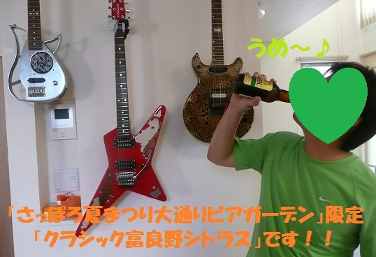 f0121712_728145.jpg