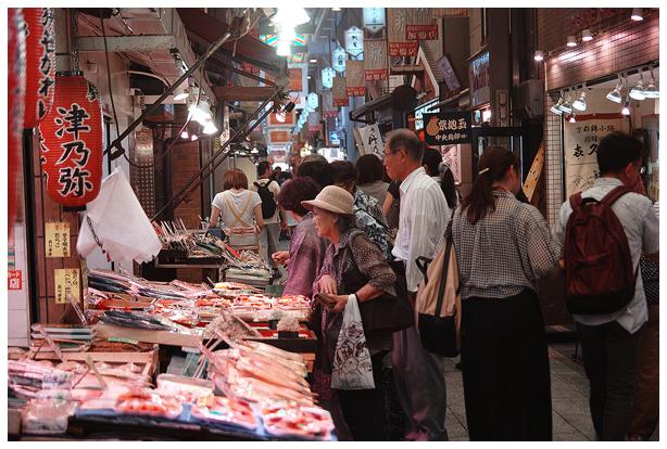 モノクロ写真展を観に京都へ_c0042324_12591591.jpg