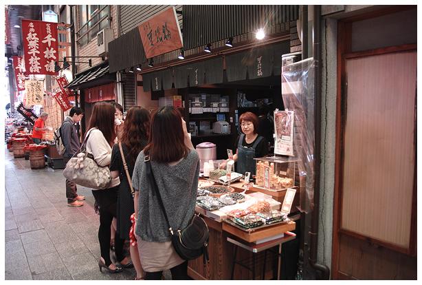 モノクロ写真展を観に京都へ_c0042324_1259688.jpg
