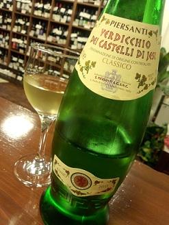 お魚の形をしたイタリアワイン…_a0254125_2341291.jpg