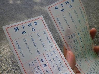 b0102728_1443799.jpg