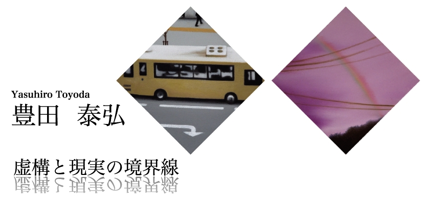 神戸・大阪展覧会巡り 2012.9/29_a0093332_10301877.jpg