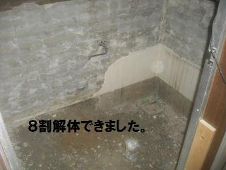 f0031037_225616.jpg