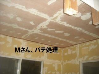 f0031037_2294279.jpg