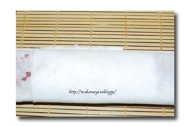 塩筋子(塩すじこ) ........ 自家製 ☆ 生筋子の塩漬けレシピ/作り方_d0069838_1142421.jpg