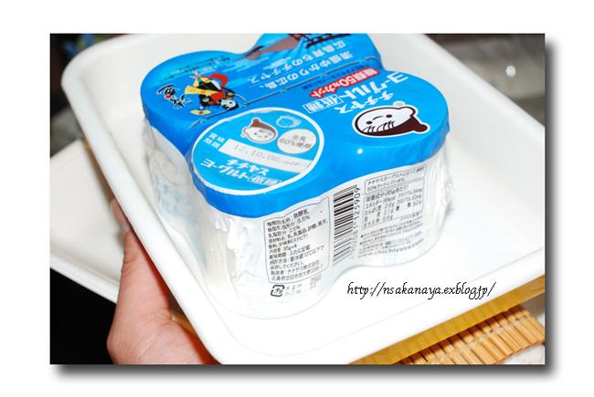 塩筋子(塩すじこ) ........ 自家製 ☆ 生筋子の塩漬けレシピ/作り方_d0069838_1172548.jpg