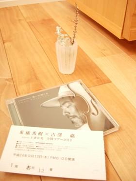 Music+ 部屋_f0206741_15163458.jpg