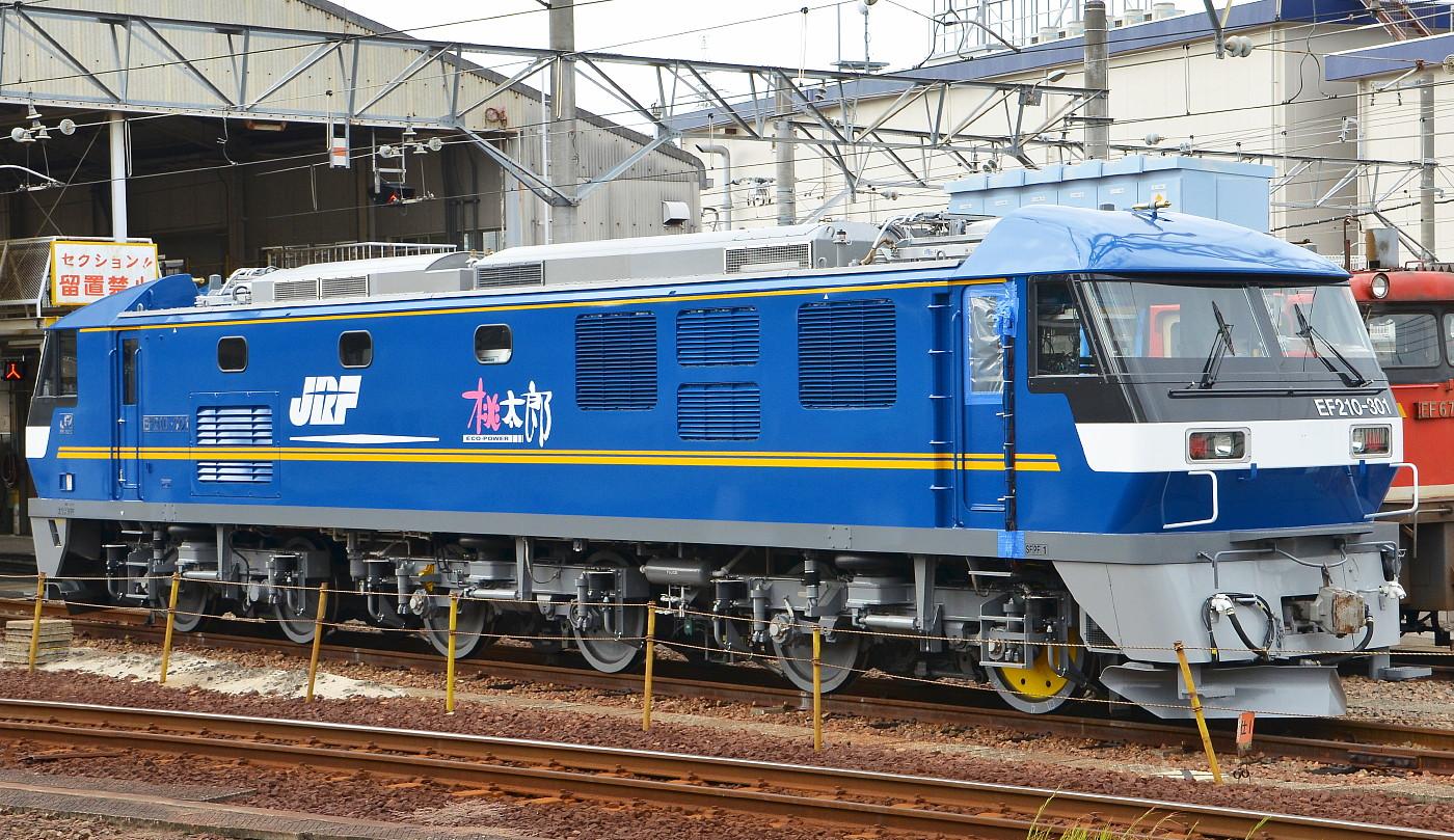 広島に新製車配置!EF210-301_a0251146_20303279.jpg