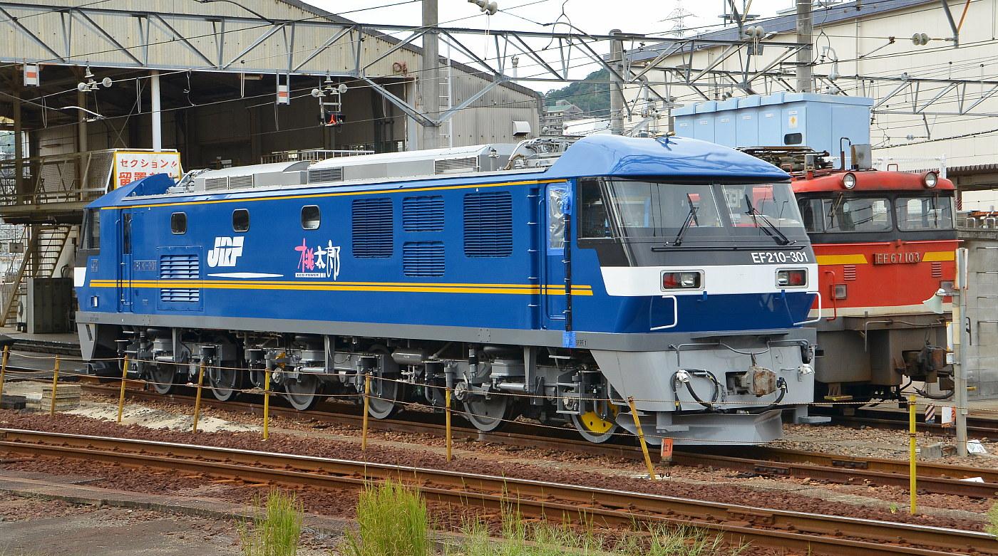広島に新製車配置!EF210-301_a0251146_20312148.jpg