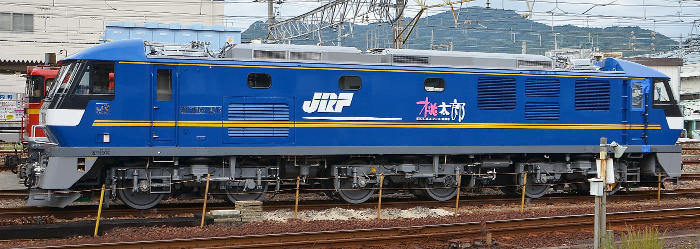 広島に新製車配置!EF210-301_a0251146_2031463.jpg
