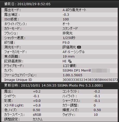 c0008948_1510812.jpg