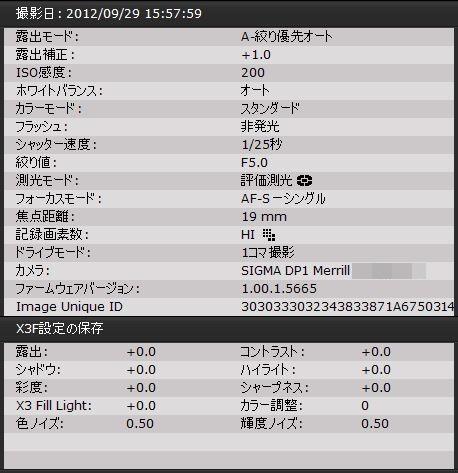 c0008948_1585656.jpg