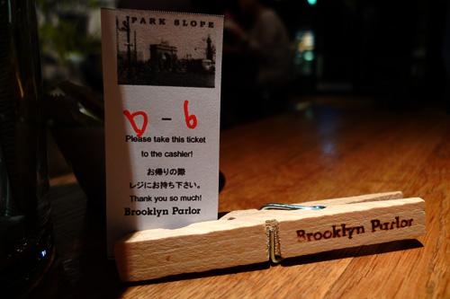 Brooklyn Parlorと殿下_b0016049_20394930.jpg