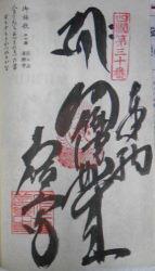 f0065954_19585272.jpg