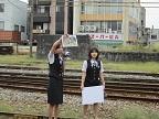 9月30日は、魚津市民号の日_a0243562_14125068.jpg