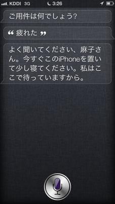 b0032564_112010.jpg