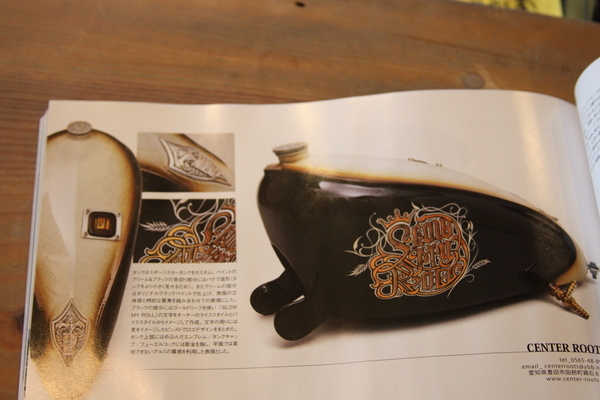 Magazine_d0074074_9455280.jpg
