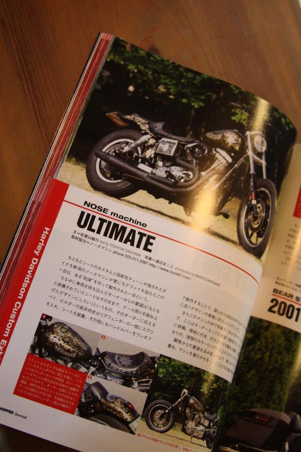 Magazine_d0074074_9462952.jpg