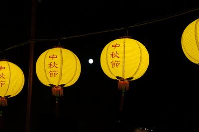 中華街でお月見を_c0193077_21424970.jpg