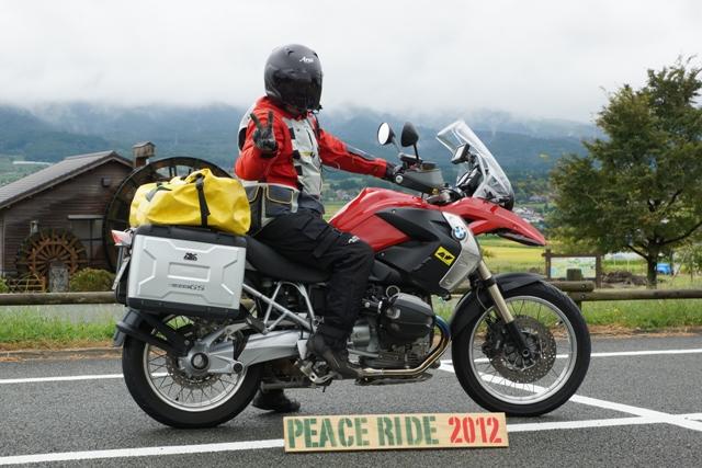 2012【臨時】PEACE RIDE 午前の部_b0196590_1002992.jpg