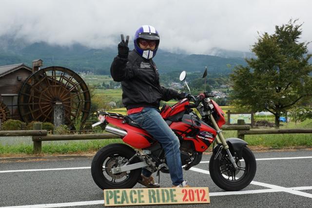 2012【臨時】PEACE RIDE 午前の部_b0196590_1005072.jpg