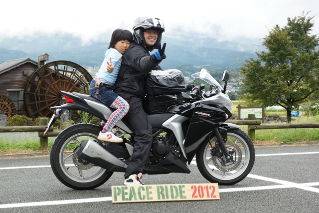 2012【臨時】PEACE RIDE 午前の部_b0196590_1010715.jpg