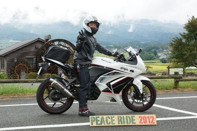 2012【臨時】PEACE RIDE 午前の部_b0196590_10115758.jpg